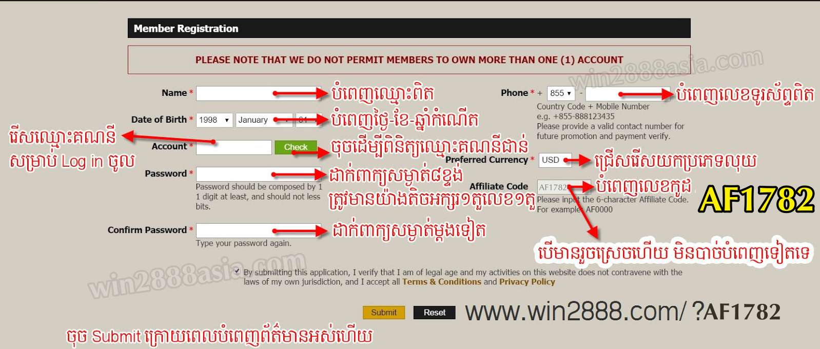 Register Win2888 Open New Account with 2 easy steps in 3 minutes